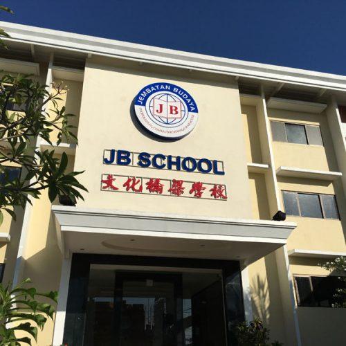 jbschoolbali